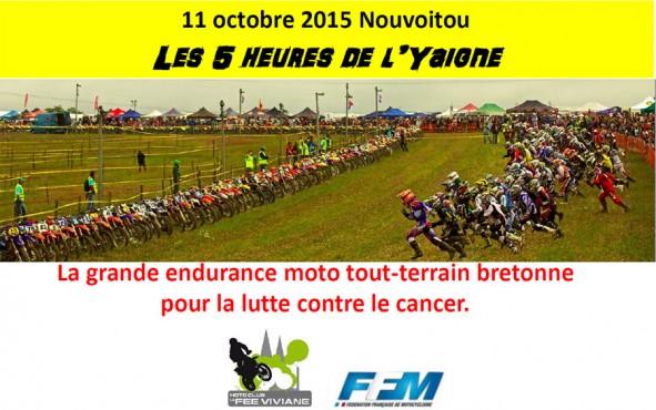 5H de l'Yaigne Nouvoitou: Engagez-vous pour la bonne cause
